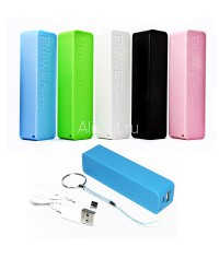 POWER BANK 2600mah оптом